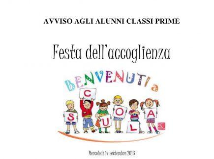 """Ischia, Istituto """"V.Telese"""": mercoledì 14 settembre """"Festa dell'accoglienza"""" per gli alunni delle classi prime"""