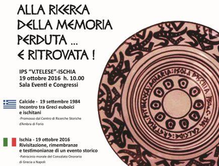 """Ischia, Istituto """"V. Telese"""": mercoledì 19 ottobre convegno """"alla ricerca della memoria perduta… e ritrovata"""""""